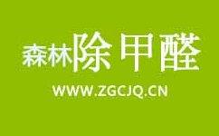 中国除甲醛网,森林去除甲醛,吸甲醛植物